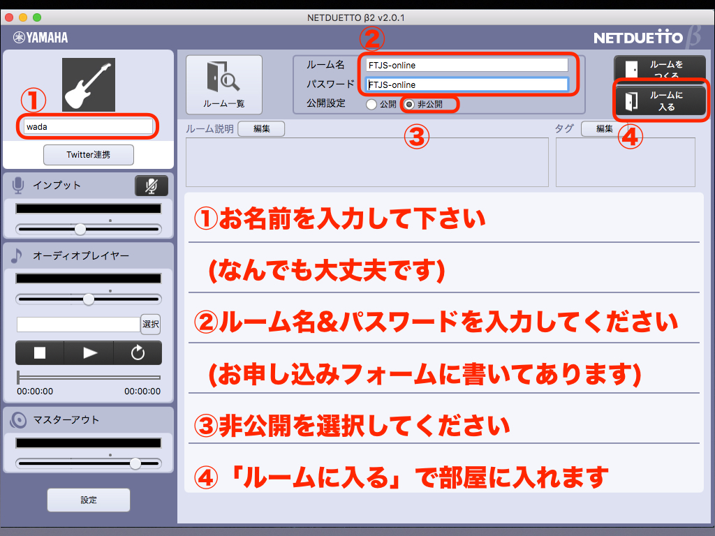 FTJS online無料会員関係.001